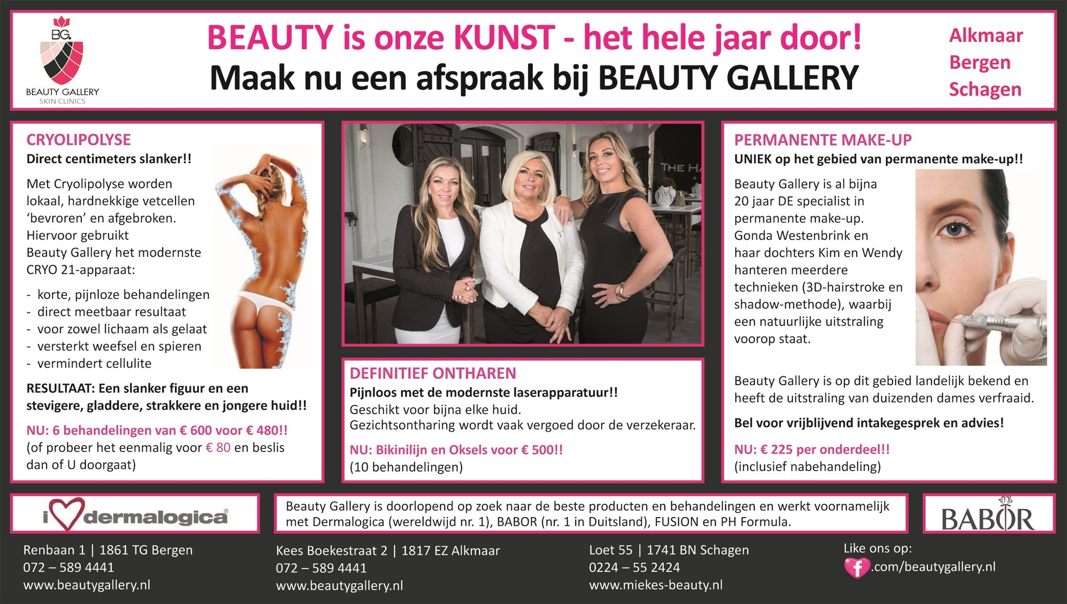 Advertentie 10-2015